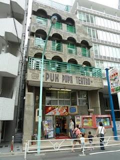 Puk Theatre