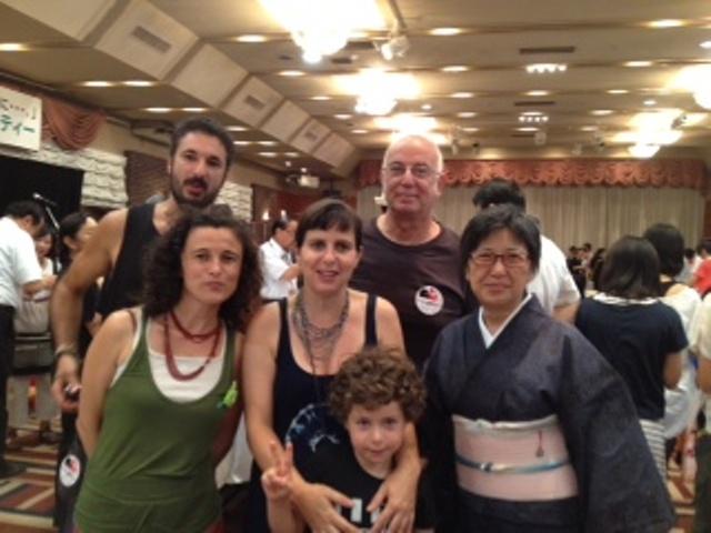 Periferia en Japón con Tamiko Onagi