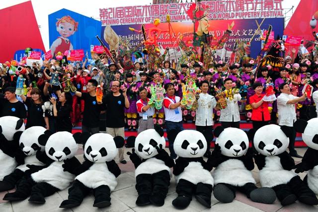 Congreso de Unima Chengdu 2012 - Opening Ceremony