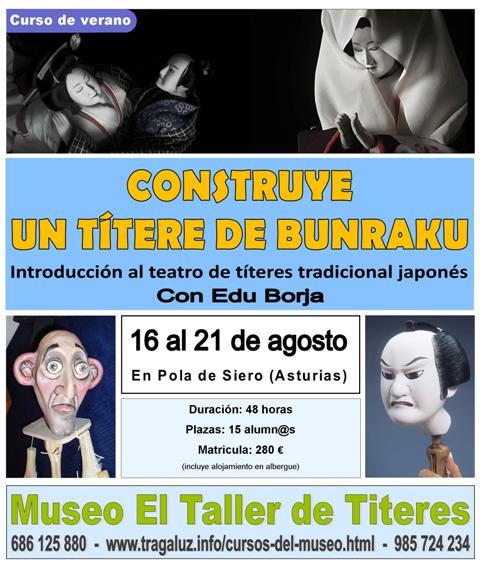 Curso Verano Museo Taller de Títeres Pola de Siero