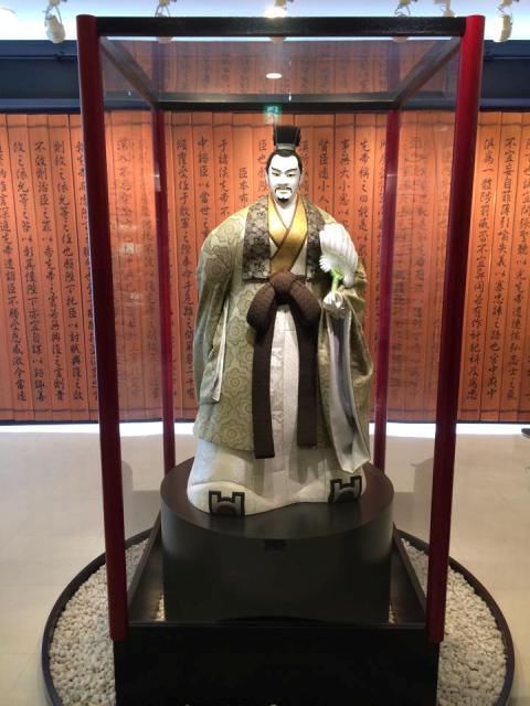 Museo Kihachiro Kawamoto, Iida