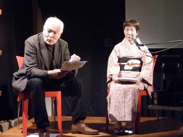 Yasuko Senda y John McCormick
