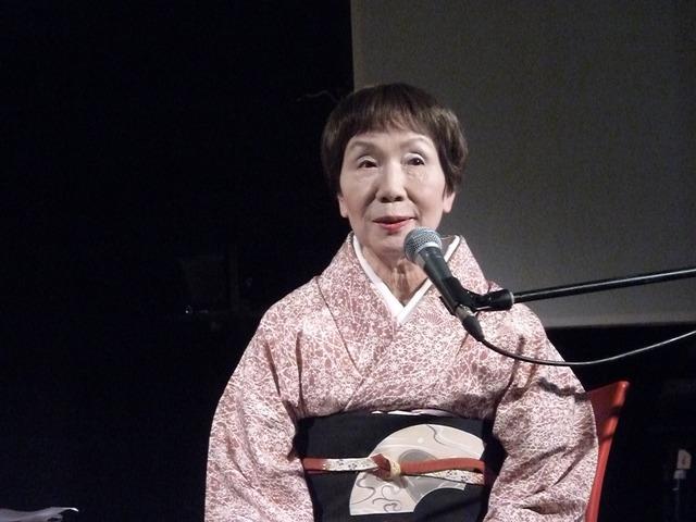Yasuko Senda