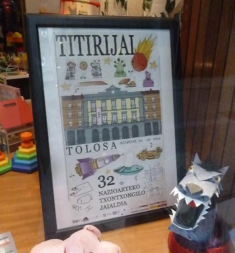 Titirijai 2014