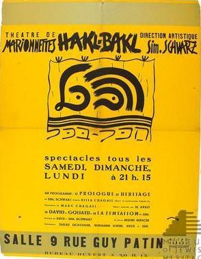 Cartel Hakl-Bakl