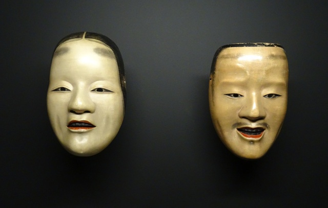 Máscaras de Teatro Noh, Museu da Marioneta de Lisboa