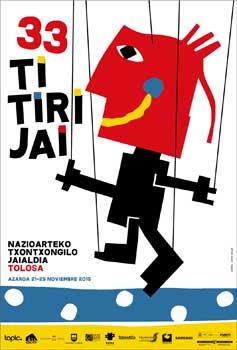 Titirijai 2015