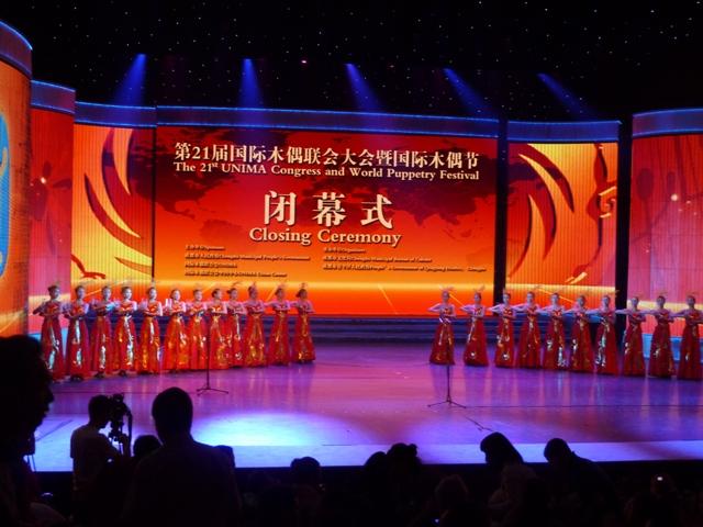 Congreso Mundial de Unima 2012