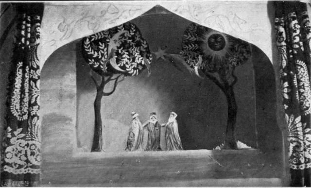 El Misterio de los Reyes Magos, de Hermenegildo Lanz