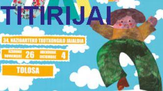 Titirijai 2016