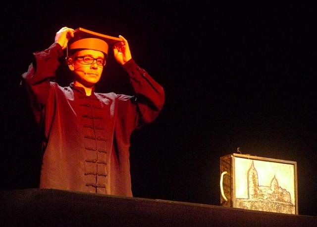 Gaudamus, La Chana Teatro
