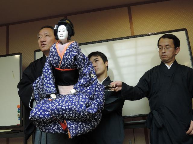 Bunraku, Kanjuro Kiritake III