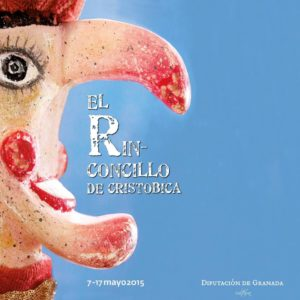Festival el Rinconcillo de Cristobica @ Casa Museo de García Lorca | Valderrubio | Andalucía | España