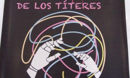 Sevilla pide entrar en la AVIAMA, la Asociación Internacional de las Ciudades Amigas de la Marioneta