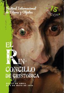 El Rinconcillo de Cristobica - Festival Internacional de Títeres y Objetos - Valderrubio @ Casa Museo de García Lorca de Valderrubio | Valderrubio | Andalucía | España