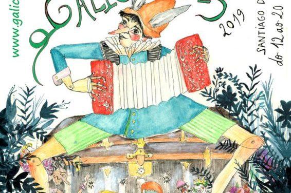 Cursos y Festival Galicreques 2019, en Santiago de Compostela