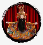 <!--:es-->Próximo congreso de UNIMA en Chengdu, China<!--:-->