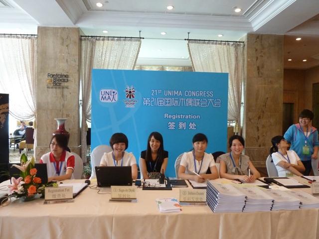 <!--:es-->Empezó el encuentro de Chengdu<!--:-->