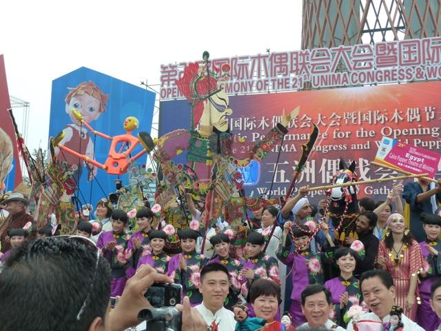 <!--:es-->Impresionante Ceremonia de inauguración del Festival Mundial de Chengdu<!--:-->