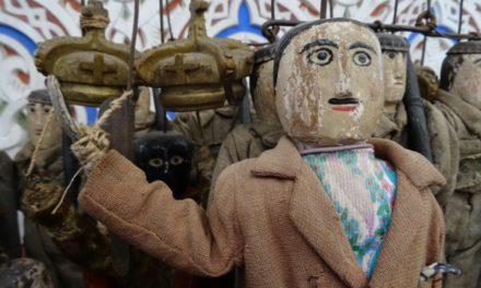 Os Bonecos de Santo Aleixo. Escuela de Verano del Museu da Marioneta y de la Universidad de Évora: 10-15 julio, 7-12 agosto, 11-16 septiembre