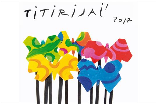El Titirijai 2017 llega a Tolosa y el TOPIC celebra el 50 aniversario del  CIT. Programa del Festival